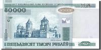 Belarus 50,000 Rublei KM #32a, 9111824