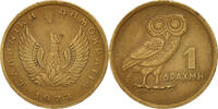 Griechenland Drachma Constantine II