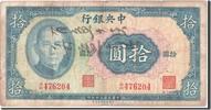 China 10 Yüan