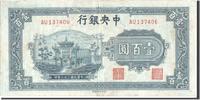 China 100 Yüan