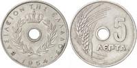 Griechenland 5 Lepta
