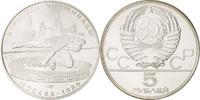 Russland 5 Roubles Leningrad, UNZ+, Silber, KM:156