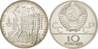Russland 10 Roubles STGL, Silber, KM:169