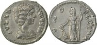 Denarius Julia, Roma, Silver, Cohen #97, 3.30