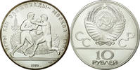 Russland 10 Roubles