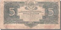 Russland 5 Gold Rubles