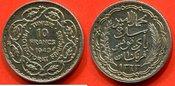 1362-1376H TUNISIE TUNISIE MOHAMED LAMINE BEY 1362-1376H (1943-1957) 10 FRANCS EN ARGENT 1943 POIDS