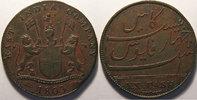 Indien Britannique  Inde Britannique, British India, 20 Cash 1803, TTB, KM# 321