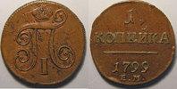 Russische Föderation  Russie, Russia, 1 Kopecks 1799 EM TTB, KM C# 94.2