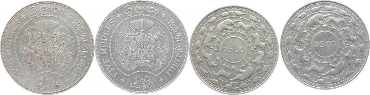 LOT: 5 Rupees 1957 Ceylon-Sri Lanka British Commonwealth. min. Kr., ss-vz