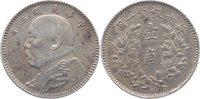10 Cents 1914 China-Republik Republik 1912-1949. SF., sehr schön  55,00 EUR kostenloser Versand