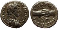 Roman Imperial Denarius Hadrian