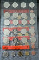 1995  KMS BRD Kursmünzensatz 1995 komplett A-J selten !!! ST