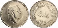 Ägypten 1 Pound 1970 Präsident Nasser