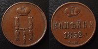 1852 EM Russie, Russian, Russia Russie, Russia, 1 kopeck 1852 EM, Nico... 16.97 US$ 15,00 EUR  +  9.62 US$ shipping
