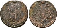 5 Kopeken 1793 E-M, Russland, Paul I., 1796-1801, ss  54,00 EUR kostenloser Versand