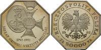 50000 Zloty 1992, Polen, 200 Jahre Militärorden 'Virtuti Militari', ach... 13,00 EUR kostenloser Versand