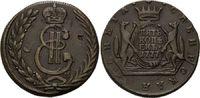 5 Kopeken für Sibirien, 1777 Russland, Katharina II., die Große, 1762-1... 145,00 EUR kostenloser Versand