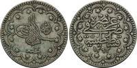 5 Kurush 1293/32=1906 Türkei, Abdul Hamid II., 1876-1909, ss-vz  9,00 EUR  zzgl. 6,40 EUR Versand
