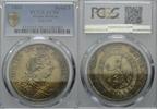 Dollar 1804 Großbritannien, Georg III., 1760-1820, PCGS AU58  1825,00 EUR kostenloser Versand