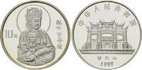 10 Yuan 1997, China, Frau mit Krug, Kuan Yin - Tor in der verbotenen St... 98,00 EUR kostenloser Versand