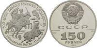 150 Rubel 1990, Russland, Schlacht bei Poltava, Orig.-Etui u. -Zertifik... 995,00 EUR kostenloser Versand