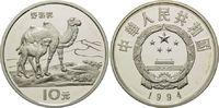 10 Yuan 1994, China, Wildkamele, PP  69,00 EUR kostenloser Versand