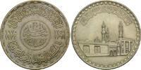 Ägypten, Gunayh/Pfund 1970, Rand belaufen, vz-st 1