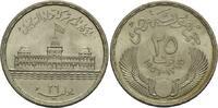 Ägypten, 25 Piaster 1375/1956, f.st Vereinigte Ara