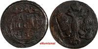 World Coins 5 Lati Latvia Silver 1931   NGC AU58 37mm Maiden known as Milda KM# 9