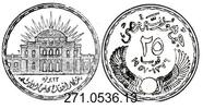 Egypt Ägypten 25 Piaster *91 KM389 Eröffnung Nationalversammlung . 271.0536.13