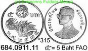 Thailand 5 Baht *315  KMY158 WFD 1982 FAO . . 684.0911.11