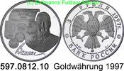 Russland 3 Rubel *548 KMY586 Einführung d. Goldwährung . 597.0812.10