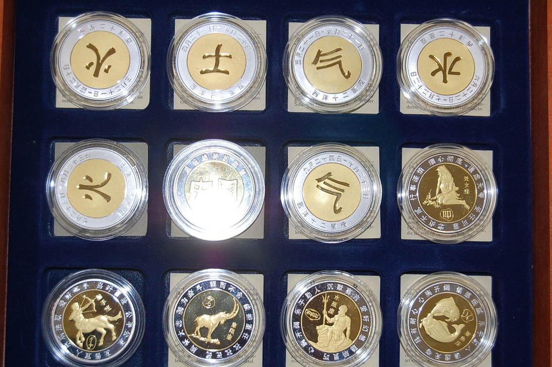 12 Medaillen Tierkreiszeichen Vergoldet Und Vers China China 12