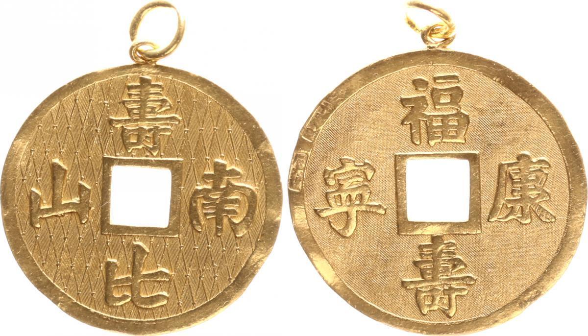 Anhänger Gold In Form Einer Cash Münze 1942 China Anhänger Gold In