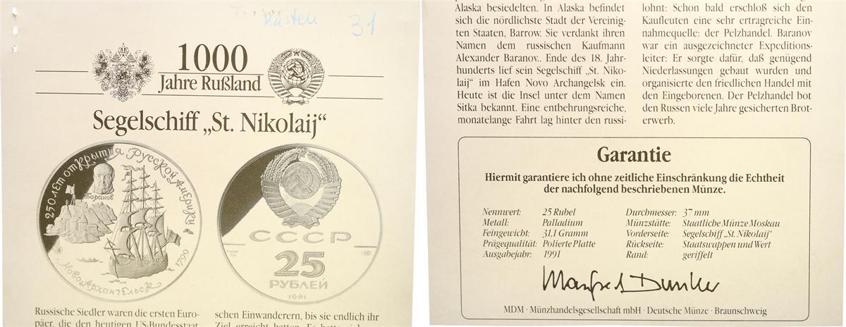 25 Rubel 1991 Russland Russland 25 Rubel 1991 Segelschiff Nikolaj 1 ...