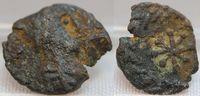 Antike / Vandalen / Gunthamund Kleinbronze Vandalen /  Gunthamund (3) Kleinbronze 484-496 n.Chr.