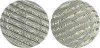 Deutschland / WEIMAR-3.Reich 50 Pfennig 3.Reich/WEIMAR 50 Pfennig (2) im 3.Reich entwertet zur Nickelrückgewinnung