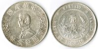 China 1 Dollar China 1 Dollar 1927 Memento - Birth of Republic of China   kl.Fleck, ss-vz