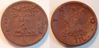 Kaiserreich / Probe 1 Mark Probe für ein 1 Mark Kaiserreich Einführung der Porzellanwährung prägefrisch
