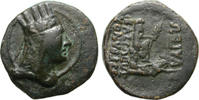 TIGRANES II. RARE VARIANT. NICE DARK GREEN PATINA MISSING IN MOST COLLECTIONS.
