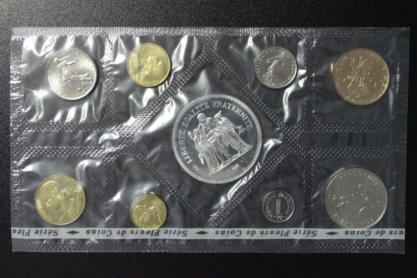 Satz 1 Centime bis 50 Francs 1974 Frankreich Fleurs de Coins - Kursmünzensatz 1974 FDC/St/OVP*