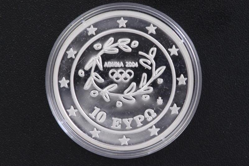 10 Euro 2004 Griechenland Oly. Athen Gewichtheben PP
