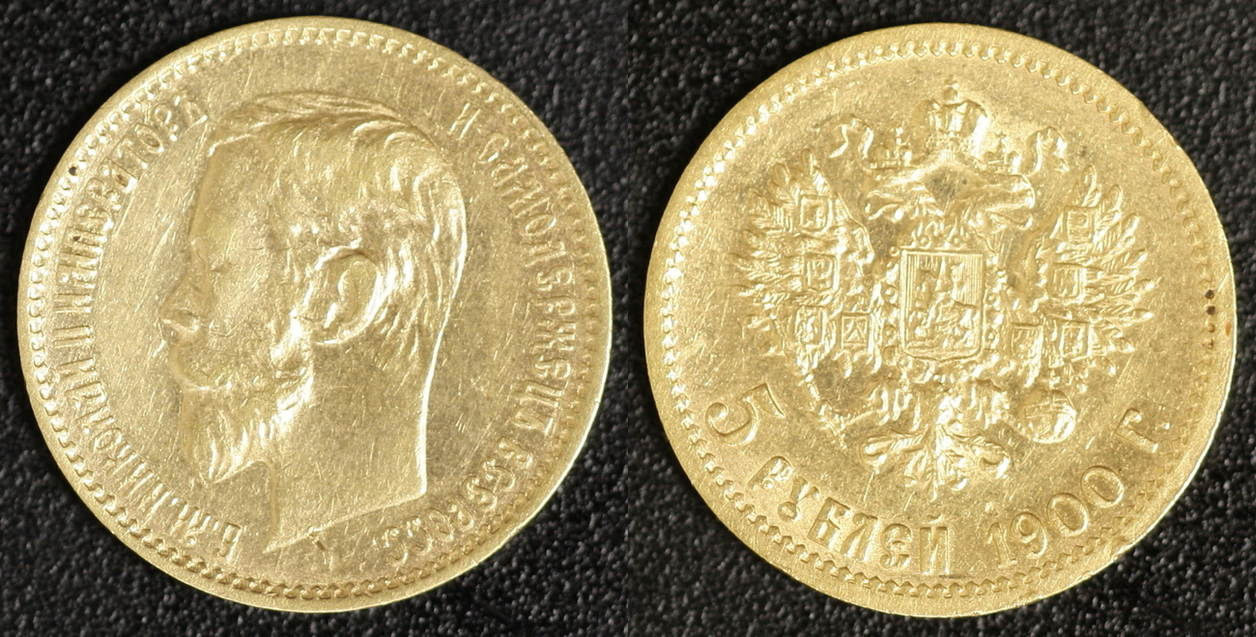 5 Rubel 1900 Russland Nikolaus II.