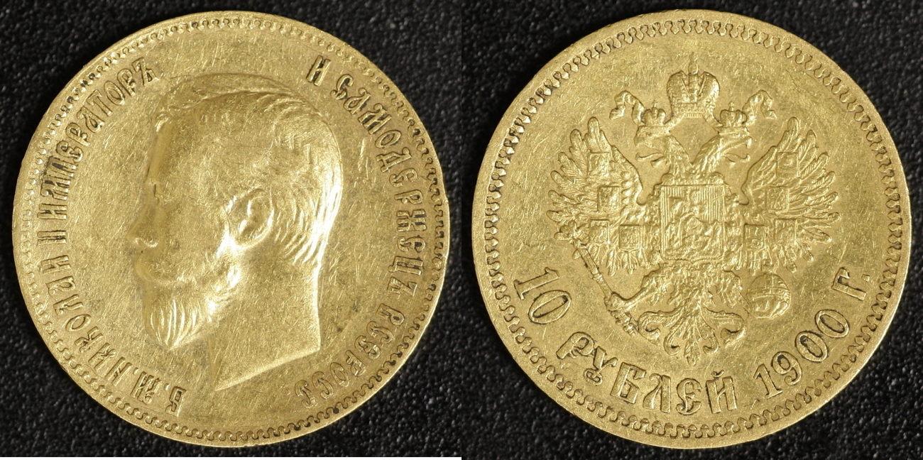 10 Rubel 1900 Russland Nikolaus II.