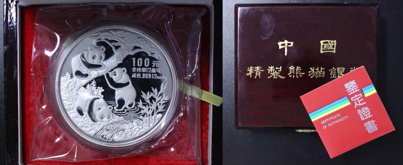 100 Yuan 1990 China Panda - verschweißt - 12 Unzen PP/Orig-Etui/Zert.