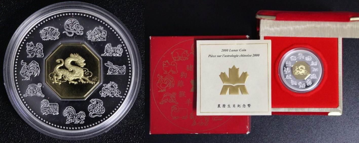 15 dollars 2000 canada drache lunar serie chinesischer mondkalender pp ovp zert ma shops. Black Bedroom Furniture Sets. Home Design Ideas