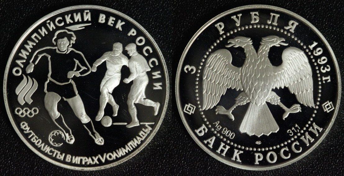 3 Rubel 1993 Russland Olympische Spiele -Fußball PP*/ mit Kapsel