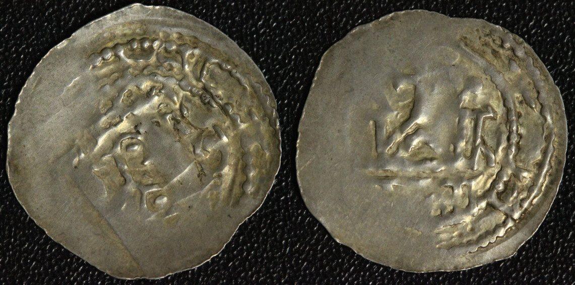 Pfennig o.J. Nürnberg Reichsmünzstätte - Konrad III. (1138-1152) - selten f.vz/ Prägeschwäche