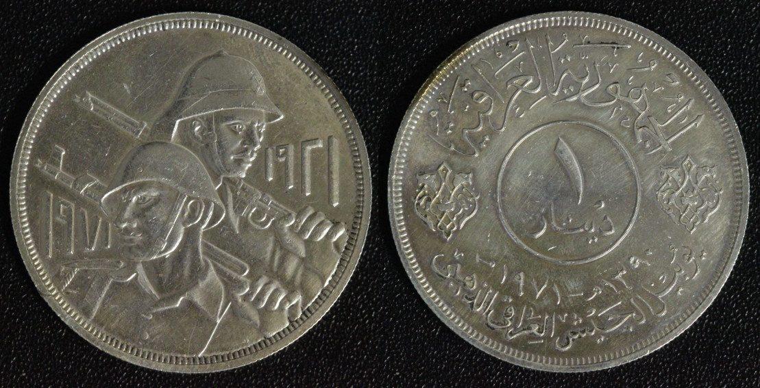1 Dinar 1971 Irak 50 Jahre Armee - attraktive Erhaltung f.st/